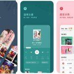 Fanqie Changting от Bytedance: книги читает искусственный интеллект